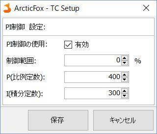 arc0060.jpg